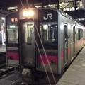 Photos: 大曲駅1
