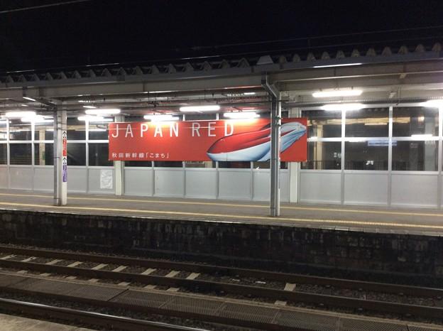 大曲駅3 ~JAPAN RED~