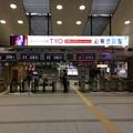 2018秋田駅4