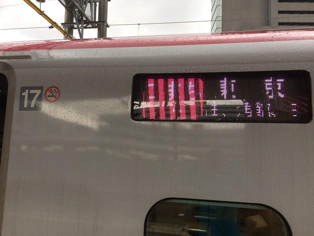 2018秋田駅9