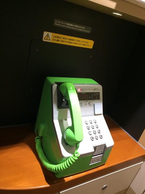 Photos: こまち車内 公衆電話
