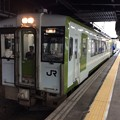 Photos: 快速リアス号 盛岡駅発車前