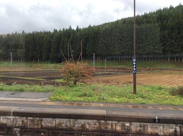 上米内駅1
