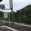 Photos: 一の渡駅