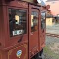 Photos: 久慈駅2 ~回送列車~