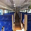 Photos: 久慈駅5 ~発車前~