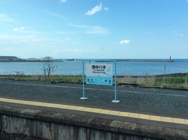 陸中八木駅1