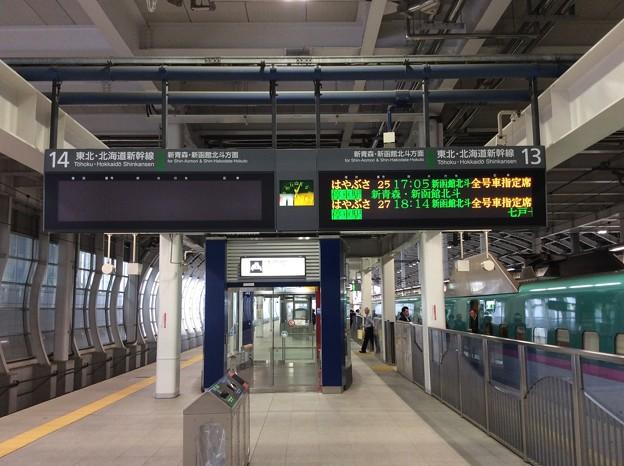 八戸駅新幹線ホーム2018