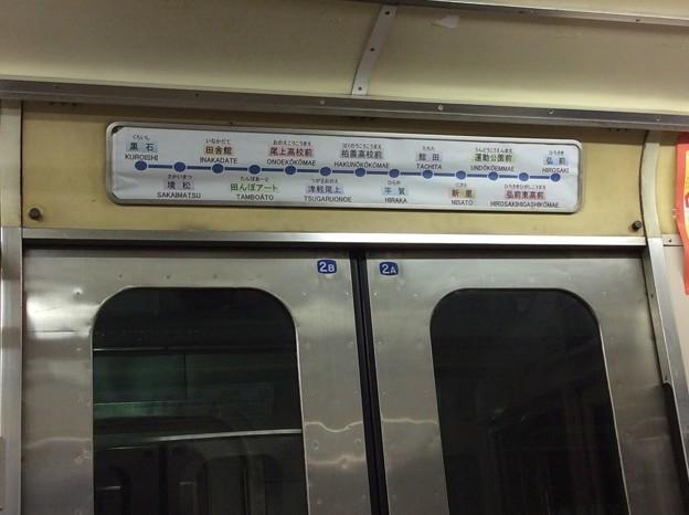 黒石駅7 ~発車前車内~
