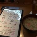 Photos: 日本海庄やで粥(け)の汁を頼む