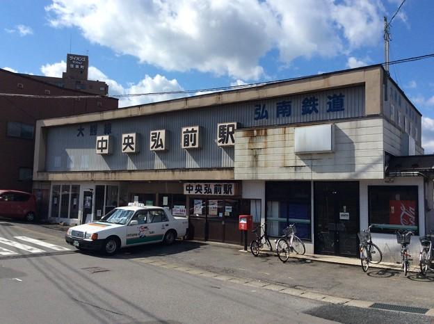 中央弘前駅1