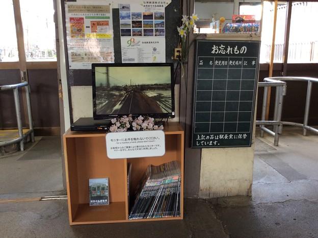 Photos: 中央弘前駅3