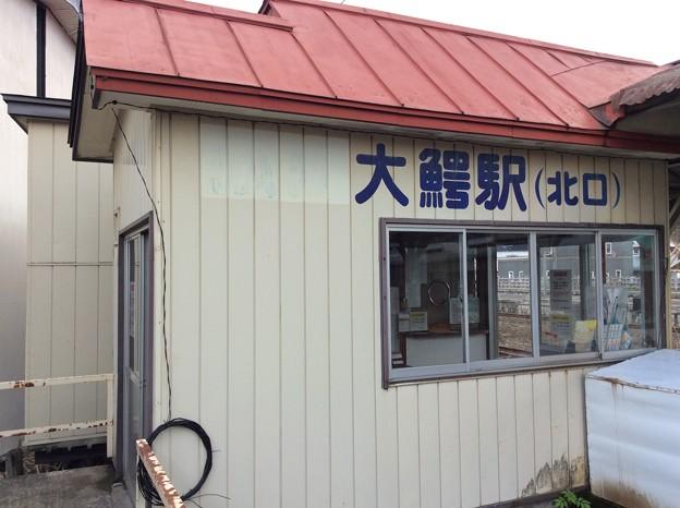 弘南鉄道大鰐駅3