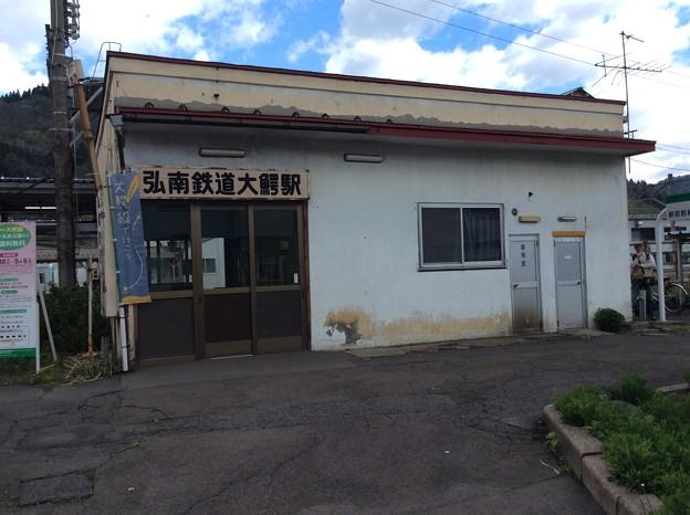 弘南鉄道大鰐駅4