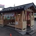 JR大鰐温泉駅2