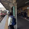 Photos: JR大鰐温泉駅5 ~電車入線~