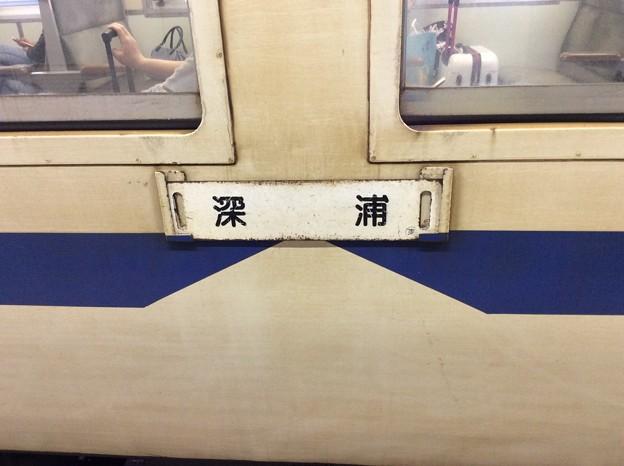 弘前駅 普通列車深浦行き 行先表示
