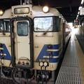 Photos: 深浦行き 発車前