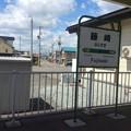 Photos: 藤崎駅