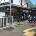 Photos: 陸奥鶴田駅