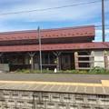Photos: 北金ケ沢駅1