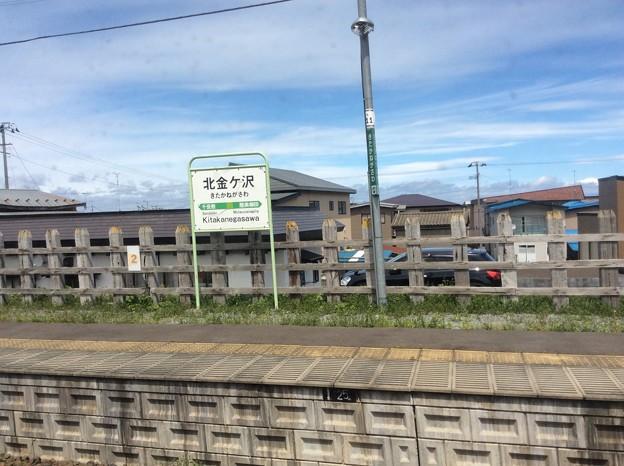 北金ケ沢駅2