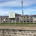 Photos: 北金ケ沢駅2