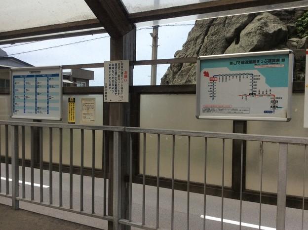 千畳敷駅2