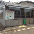 Photos: 風合瀬駅