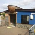 Photos: 艫作駅