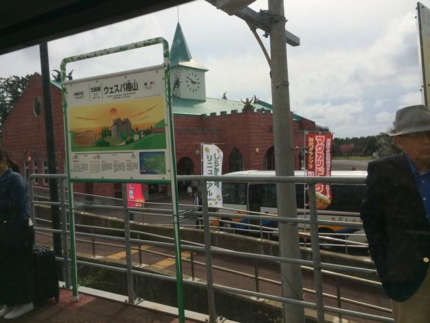 ウェスパ椿山駅2