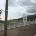Photos: 八森駅2