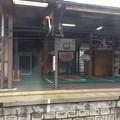 Photos: 能代駅1