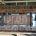 Photos: 東能代駅5