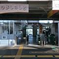 東能代駅7