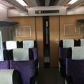 Photos: 特急弘前さくらまつり号 車内