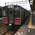 二ツ井駅1