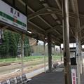 鷹ノ巣駅2
