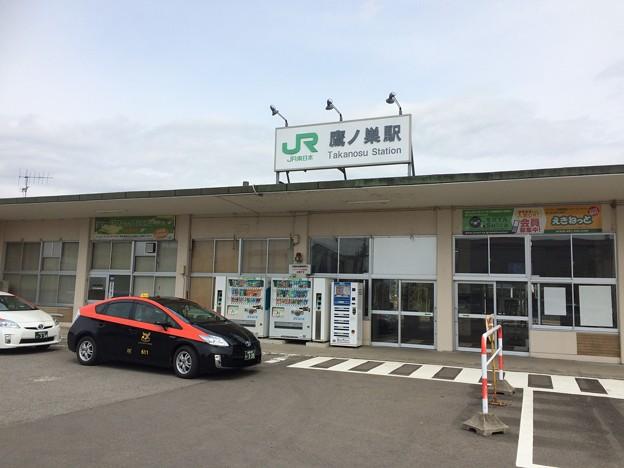 鷹ノ巣駅5