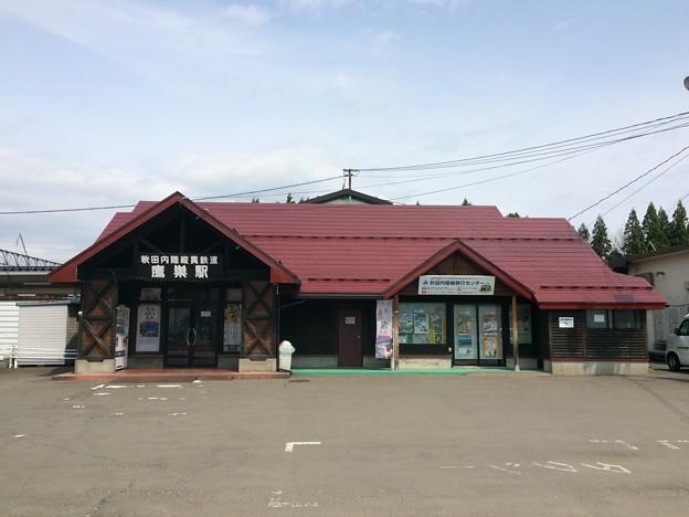 鷹ノ巣駅8 ~秋田内陸縦貫鉄道 駅舎~