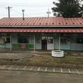 Photos: 合川駅1