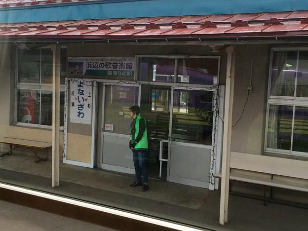 米内沢駅2