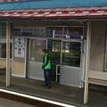 Photos: 米内沢駅2