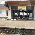 Photos: 阿仁前田駅