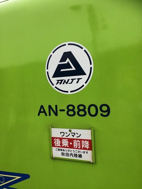 上桧木内駅3 ~ANJT~