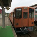 Photos: 角館駅4