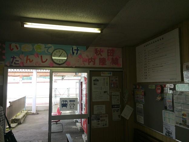 Photos: 角館駅5