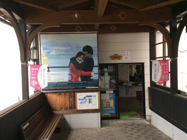 Photos: 角館駅6