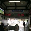 Photos: 角館駅9 ~改札~