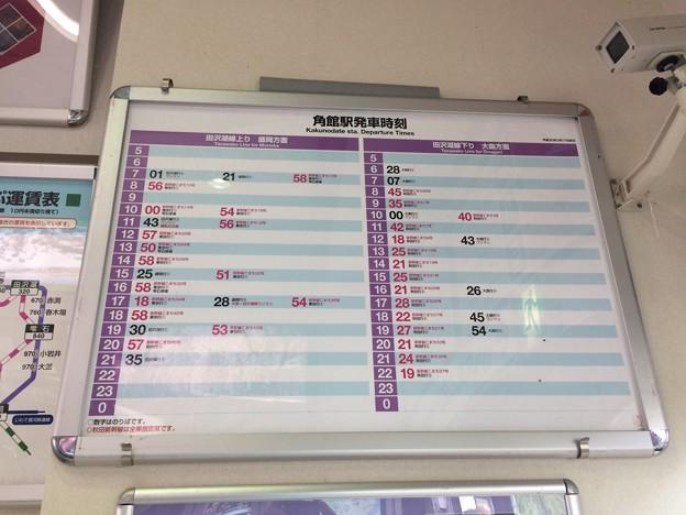 Photos: 角館駅10